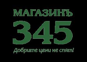 magazin-345-logo-tsvetno